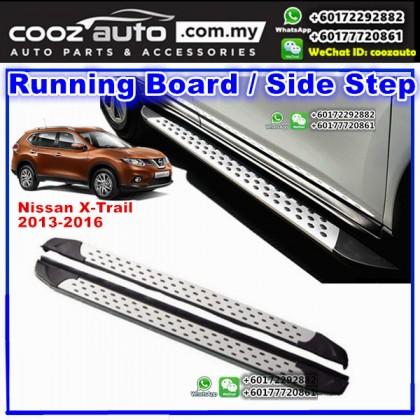 Nissan X-Trail 2013-2017 Door Step Side Step Running Board