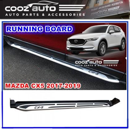 Mazda CX-5 CX5 2017 2018 2019 Door Step Side Step Running Board
