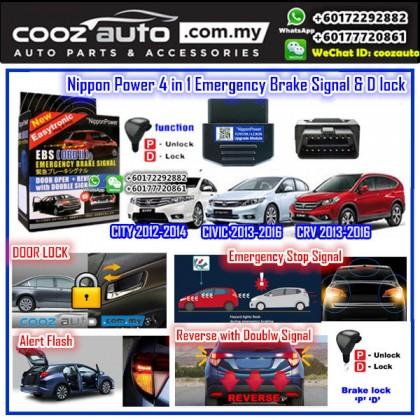 Honda Crv 2013-2016 Nippon Power 4 IN 1 OBD EBS D Lock Emergency Brake Signal