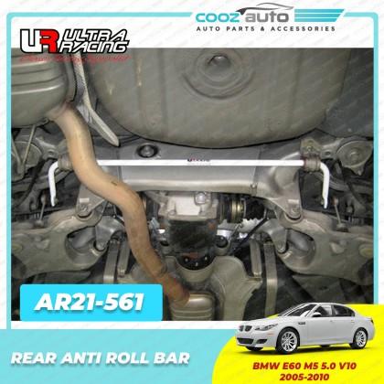 BMW E60 M5 5.0 2005 - 2010 Ultra Racing Rear Anti Roll Bar Sway Bar Stabilizer Bar (21mm)