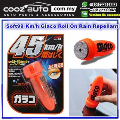 HONDA EDIX 2004-2009  [Package Deal] Bosch Advantage Windshield Wiper Blades with Soft99 Glaco Roll On RAIN REPELLANT