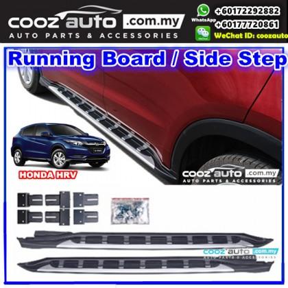 Honda HRV Door Step Side Step Running Board (NEW Design)