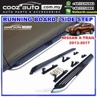 Nissan X-Trail 2013-2017 Door Step Side Step Running Board (OE Type)