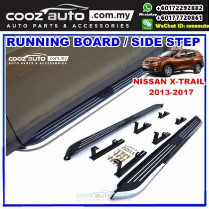 Nissan X-Trail 2013-2017 Door Step Side Step Running Board (OE Type)