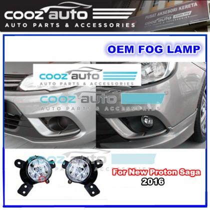 Proton Saga 2016 - 2020 Front Replacement Fog lamp Fog Light Foglamp